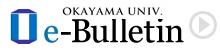 e-Bulletin